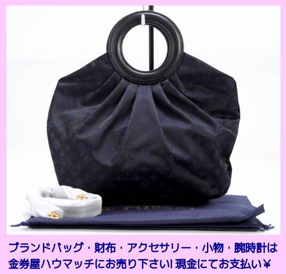 【未使用】ラシット(russet) 2WAYハンドバッグ/ショルダーバッグ をお買い取り♪ブランドバッグ・財布・小物買取強化中!