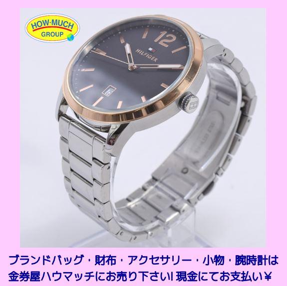 トミーヒルフィガー(TOMMY HILFIGER) クォーツ式 メンズ腕時計 をお買い取り!ブランド腕時計買取なら静岡市街中の金券屋ハウマッチ葵タワー地下店