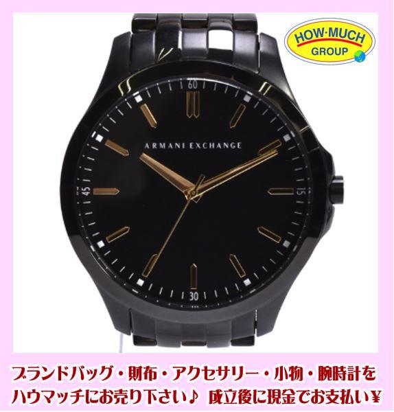 静岡市葵区の買取リサイクルショップ・金券ショップ金券屋ハウマッチ葵タワー地下店にて人気ブランドアルマーニエクスチェンジ(ARMANI EXCHANGE)AX2144 メンズ・クォーツ腕時計 をお買い取り!
