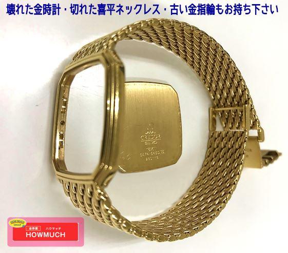 セイコー(SEIKO) クレドール 金無垢 腕時計をお買い取り♪金製品・プラチナ製品・ダイヤモンド買取なら静岡市葵区街中の金券屋ハウマッチ葵タワー地下店