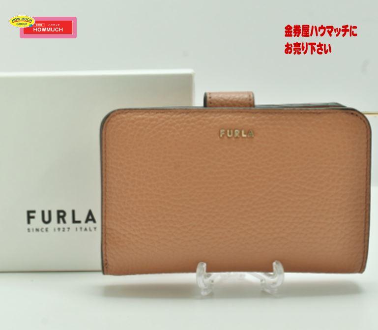 【美品】フルラ (FURLA) バビロン コンパクトウォレット をお買い取り♪