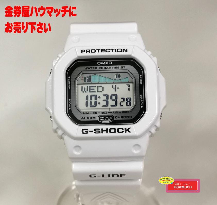 【美品】CASIO(カシオ) G-SHOCK G-LIDE ( GLS-5600CL-7JF ) メンズ腕時計 をお買い取り!腕時計・ブランド品買取なら金券屋ハウマッチ葵タワー地下店