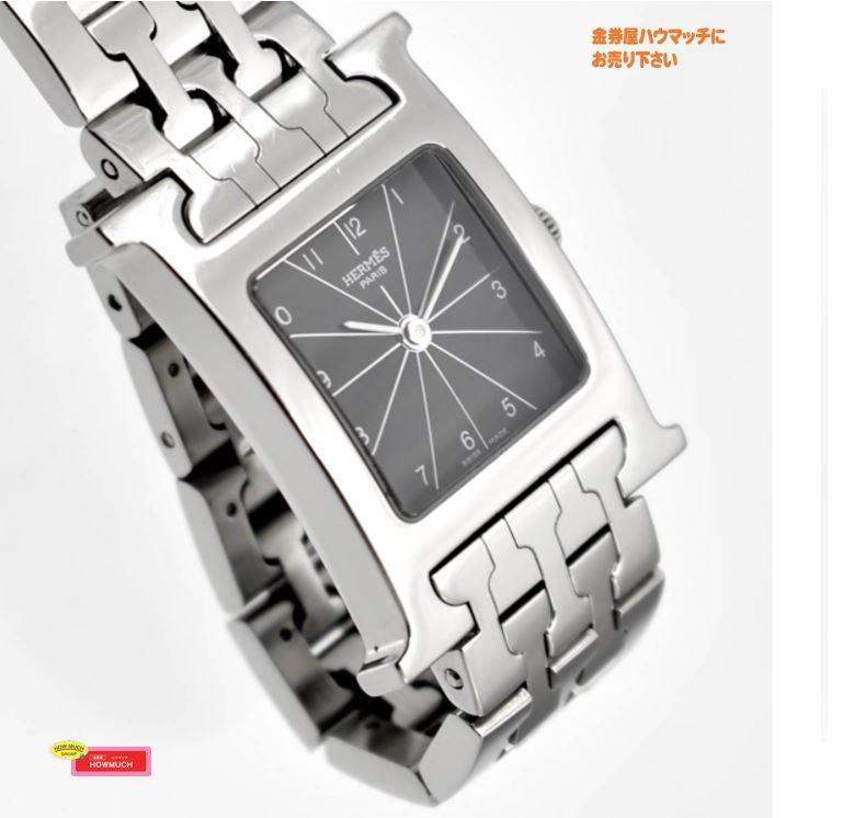 エルメス ( HERMES )  Hウォッチ ( HH1.210 )レディースクォーツ お買い取り!ブランド腕時計買取なら静岡市街中の金券屋ハウマッチ葵タワー地下店