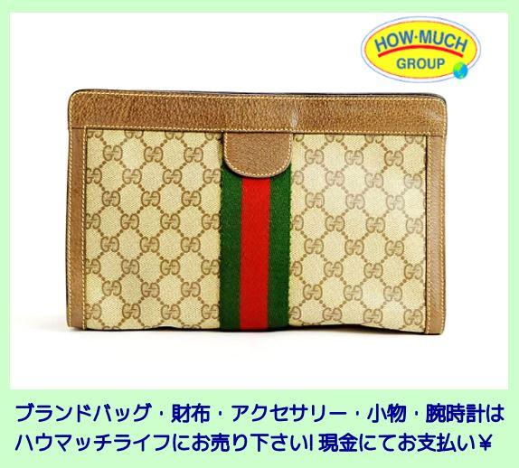 グッチ(GUCCI)シェリーライン セカンドバッグをお買い取り!ブランドバッグ・財布買取なら静岡市葵区のリサイクルショップ・ハウマッチライフ静岡流通通り店