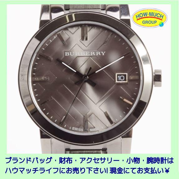【美品】バーバリー(BURBERRY) BU9007 メンズ 腕時計をお買い取り!腕時計買取なら静岡市葵区のリサイクルショップ・ハウマッチライフ静岡流通通り店