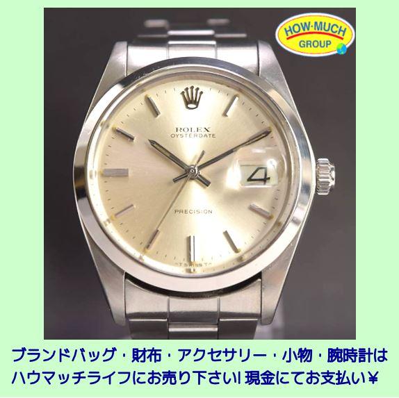 【オーバーホール済み】ヴィンテージ・ロレックス(ROLEX)オイスターデイト・プレジョン(Ref.6694)ボーイズサイズ 手巻き 腕時計お買い取り!ブランド腕時計買取なら静岡市葵区のリサイクルショップ・ハウマッチライフ静岡流通通り店