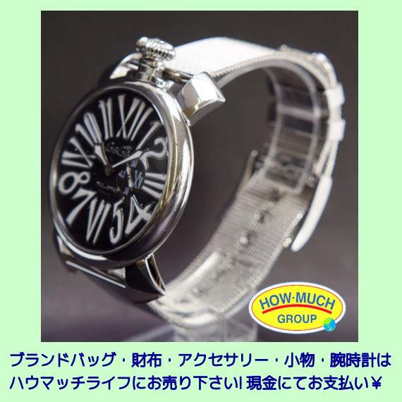 GaGa MILANO(ガガミラノ) MANUALE SLIM (マヌアーレ スリム) 5080.02 クオーツ腕時計 をお買い取り!ブランド腕時計買取なら静岡市葵区のリサイクルショップ・ハウマッチライフ静岡流通通り店