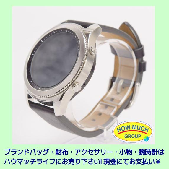 サムスン(SAMSUNG) Galaxy Gear S3 classic スマートウォッチ (SM-R770NZSAXJP) をお買い取り!ブランド腕時計買取なら静岡市葵区のリサイクルショップ・ハウマッチライフ静岡流通通り店