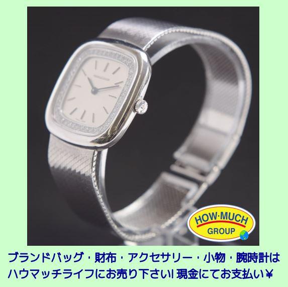 【ジャンク扱い】ジャガールクルト( JAEGER LECOULTRE)K18/750  ホワイトゴールド メンズ手巻き腕時計 をお買い取り!ブランド腕時計買取なら静岡市葵区のリサイクルショップ・ハウマッチライフ静岡流通通り店