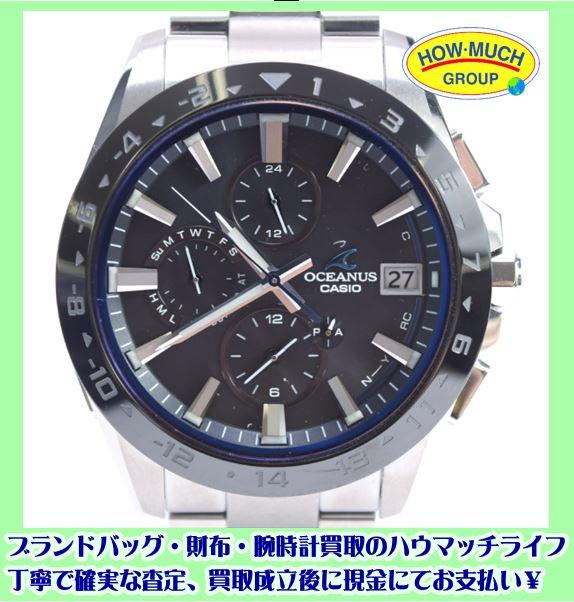 【美品】カシオ(CASIO) オシアナス CLASSIC LINE(OCW-T3000A-1AJF)Bluetooth 搭載 電波ソーラー腕時計 をお買い取り!ブランド腕時計の買取なら静岡市駿河区のリサイクルショップ・ハウマッチライフ静岡産業館西通り店