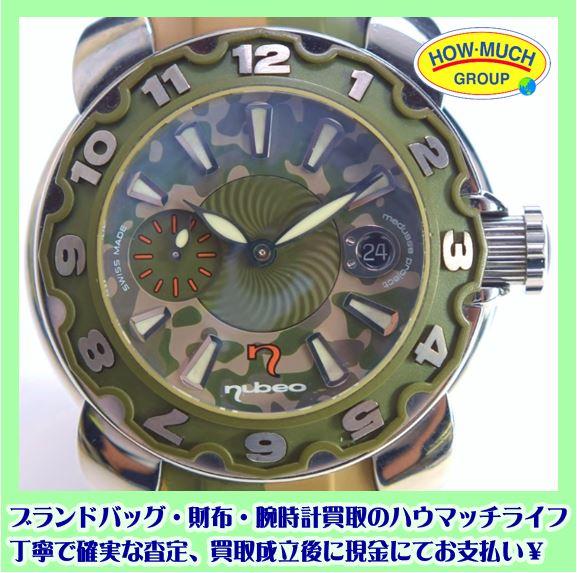 【定価110万円!!】ヌベオ(Nubeo) ブラック ジェリーフィッシュ プロジェクト アーミー メンズ腕時計 お買い取り!ブランド腕時計買取なら静岡市葵区のリサイクルショップ・ハウマッチライフ静岡流通通り店