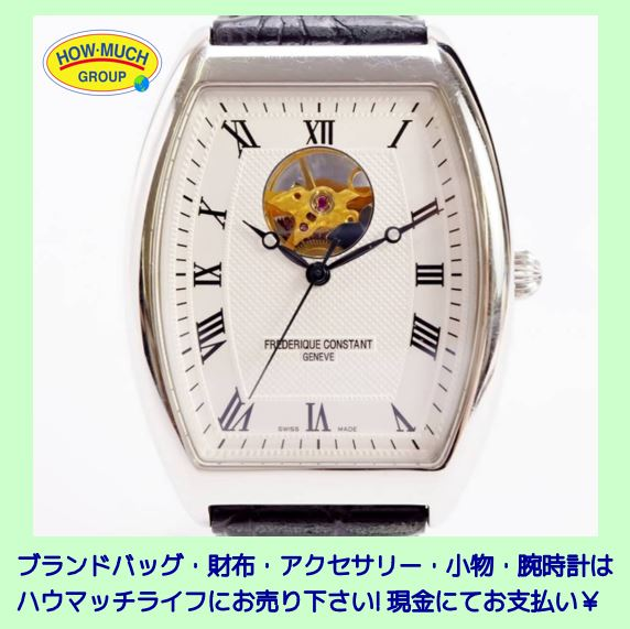 Frederique Constant(フレデリック・コンスタント)ハートビート(FC303/310X4T5/6) 自動巻き メンズ腕時計をお買い取り!ブランド腕時計の買取なら静岡市駿河区のリサイクルショップ・ハウマッチライフ静岡産業館西通り店