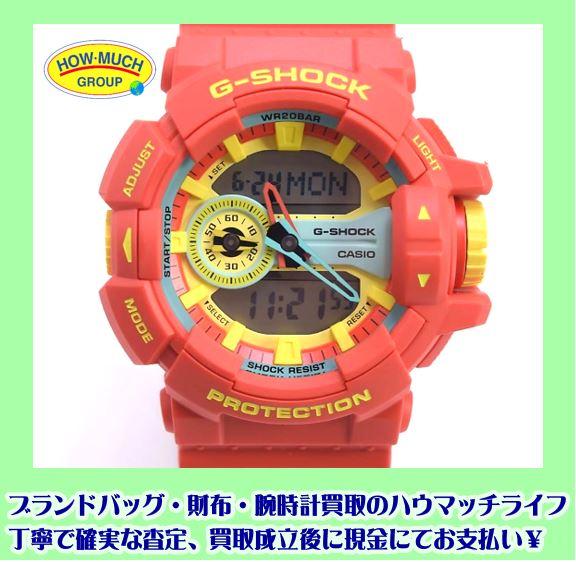 カシオ(CASIO) G-SHOCK ロータリースイッチ Breezy Rasta Color(ブリージー・ラスタカラー) 腕時計 お買い取り!ブランド腕時計買取なら静岡市葵区のリサイクルショップ・ハウマッチライフ静岡流通通り店