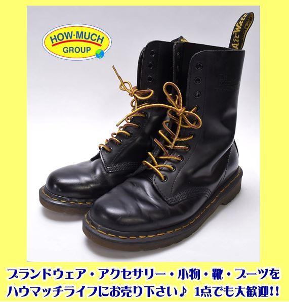 Dr.Martens(ドクターマーチン) 1490 10ホールブーツ をお買い取り!靴・シューズ・スニーカー・ブーツの買取なら静岡市葵区のリサイクルショップ・ハウマッチライフ静岡流通通り店