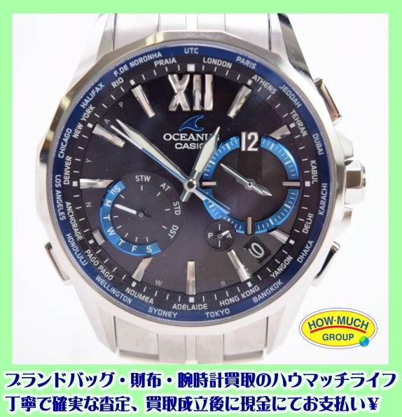 【美品】CASIO(カシオ) オシアナス マンタ (OCW-S3400-1AJF) メンズ・タフソーラー電波時計をお買取り!ブランド腕時計の買取なら静岡市清水区のハウマッチライフ清水高橋店