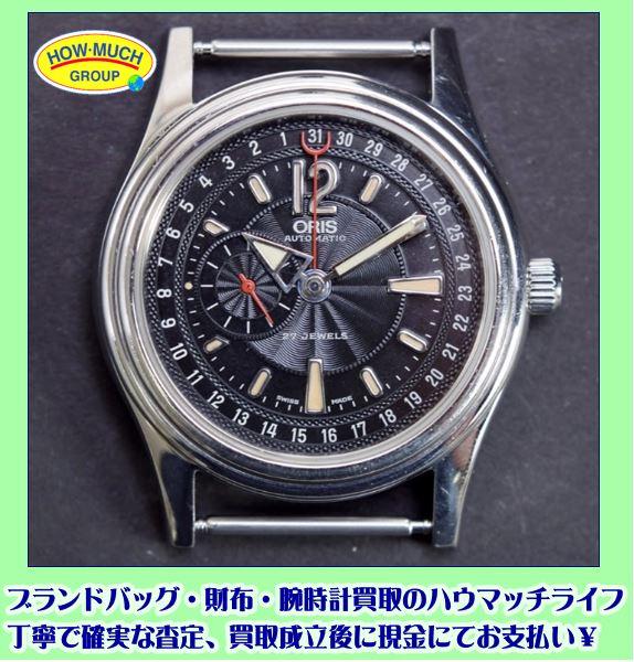 オリス(ORIS) ポインターデイト スモールセコンド 自動巻き メンズ 腕時計 お買い取り!ブランド腕時計買取なら静岡市葵区のリサイクルショップ・ハウマッチライフ静岡流通通り店