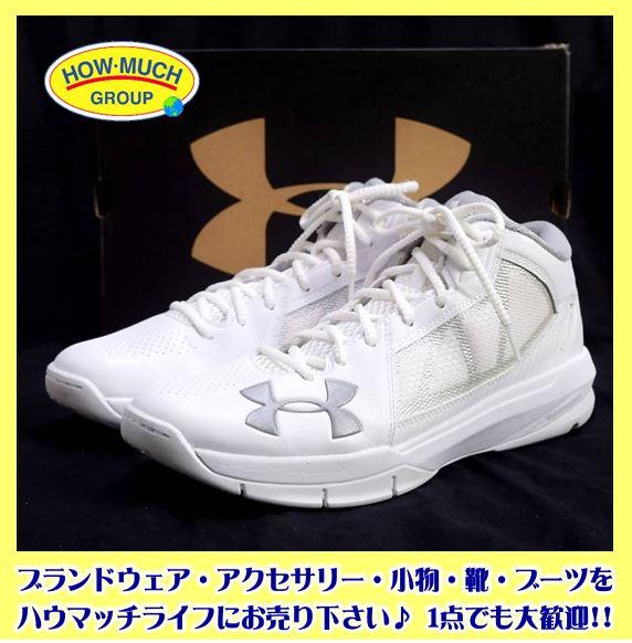UNDER ARMOUR(アンダーアーマー) ニホン2 バスケットシューズ ホワイト×シルバー をお買い取り!靴・シューズ・スニーカー・ブーツの買取なら静岡市葵区のリサイクルショップ・ハウマッチライフ静岡流通通り店