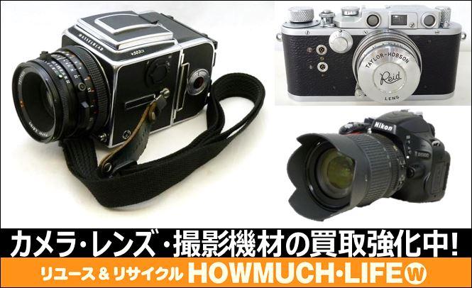 カメラお売り下さい!!