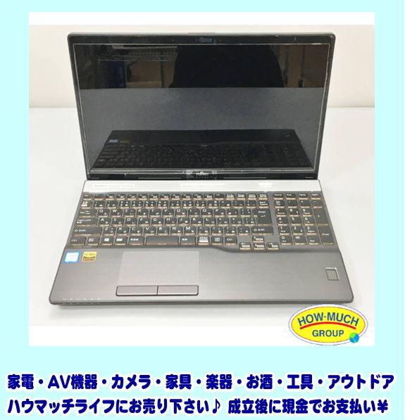 【美品】富士通 (FUJITSU) ノートパソコン FMVAMRB3B FMV LIFEBOOK (Core i7 8550U)をお買い取り