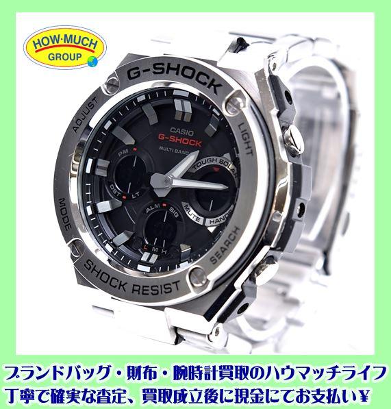 静岡市清水区の買取リサイクルショップ・ハウマッチライフ清水高橋店にてカシオ(CASIO)G-SHOCK G-STEEL GST-W110D マルチバンド6 タフソーラー 腕時計をお買取り!