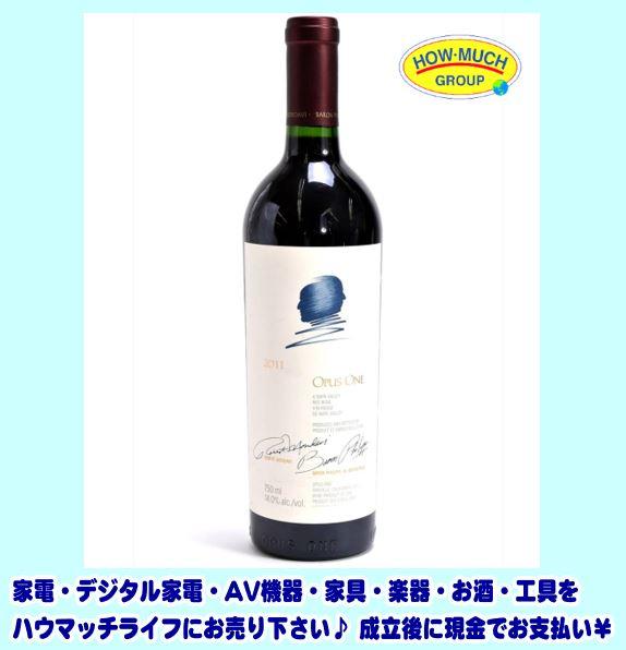 静岡市葵区の買取リサイクルショップ・ハウマッチライフ静岡流通通り店にて人気カリフォルニアワイン『オーパス・ワン(OPUS ONE) 2011年(赤)』をお買い取り!