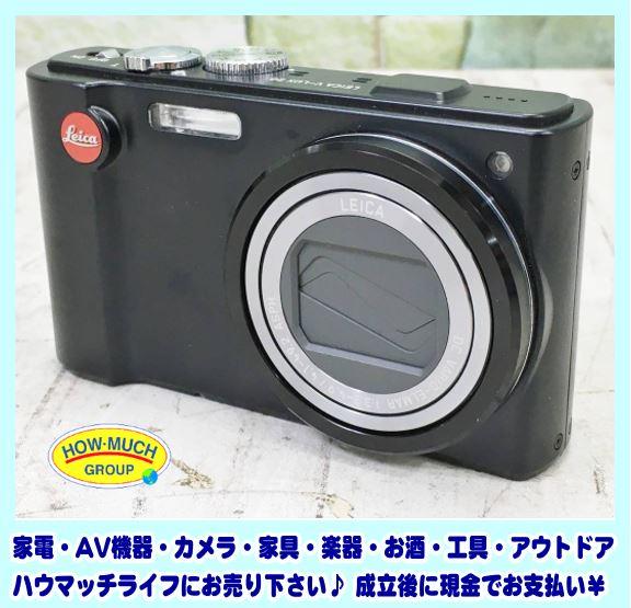 静岡市葵区の買取リサイクルショップ・ハウマッチライフ静岡流通通り店にて人気ブランド・ライカ(Leica) コンパクトデジタルカメラ V-LUX 20 をお買い取り!