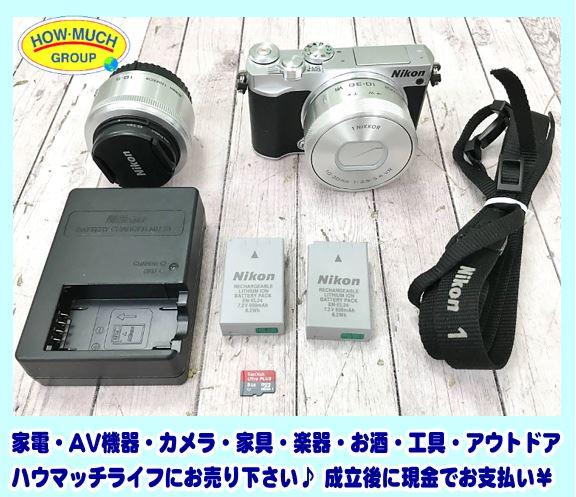 静岡市葵区の買取リサイクルショップ・ハウマッチライフ静岡流通通り店にてニコン(Nikon) ミラーレス一眼カメラ Nikon 1 J5 ダブルレンズキット シルバー をお買い取り!