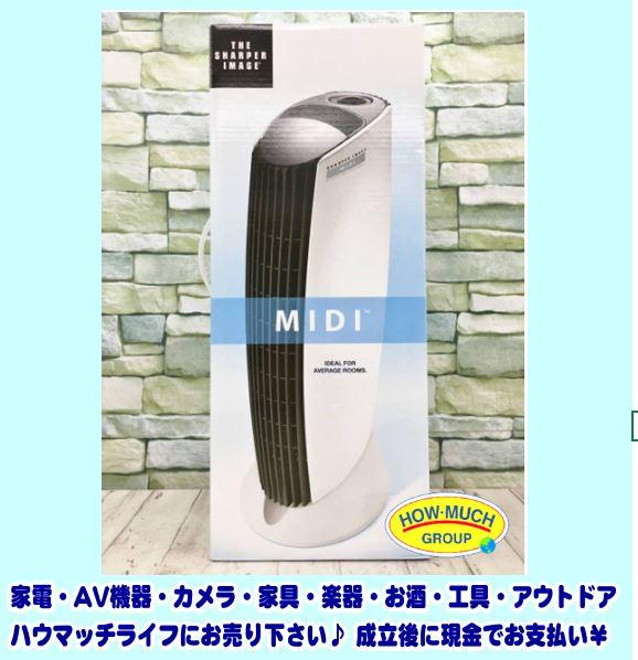【未使用品】THE SHARPER IMAGE(シャーパーイメージ)空気清浄機 イオニックブリーズ MIDI をお買い取り!