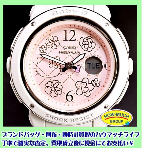 CASIO(カシオ) Baby-G ピンクキルトシリーズ サンリオハローキティ コラボモデル (BGA-150KT)をお買取り!