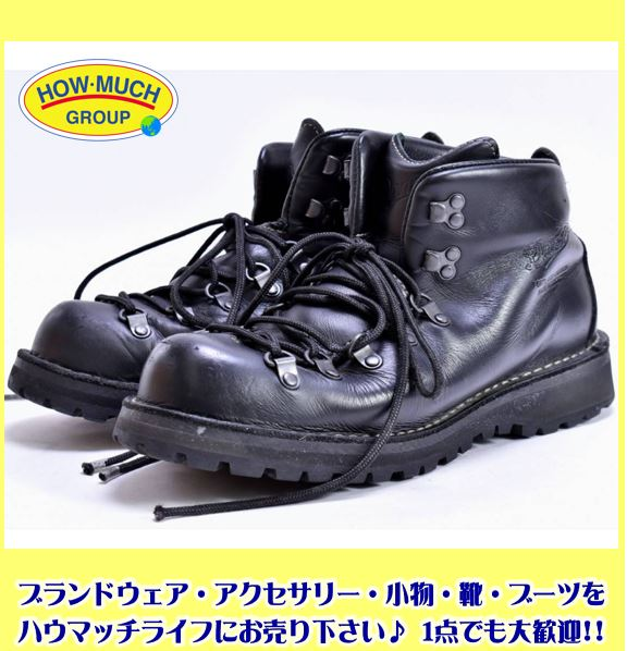 ダナー (Danner) マウンテンライト2 トレッキングブーツ (30860) をお買い取り!
