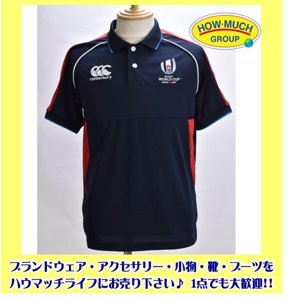 【美品】カンタベリー (CANTERBURY) ラグビー WORLD CUP JAPAN レプリカ ポロシャツをお買い取り!
