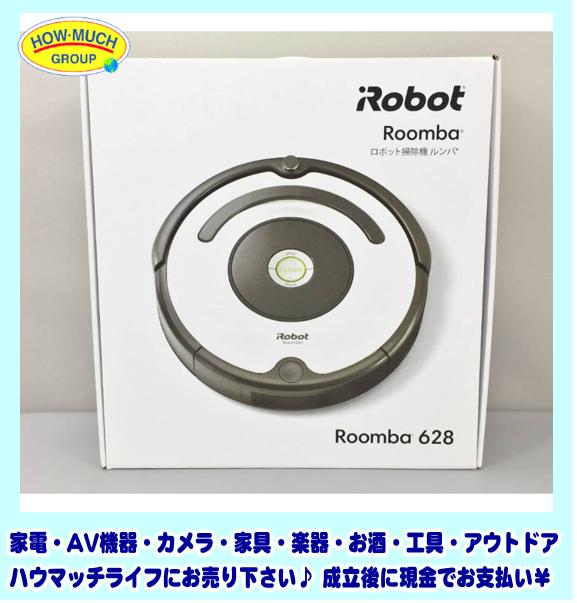 アイロボット (iRobot) ロボット掃除機 Roomba (ルンバ) 628 をお買い取り!