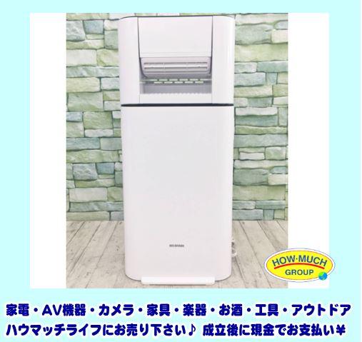 アイリスオーヤマ サーキュレーター衣類乾燥除湿機 (DDD-50E) 2018年製 お買い取り!