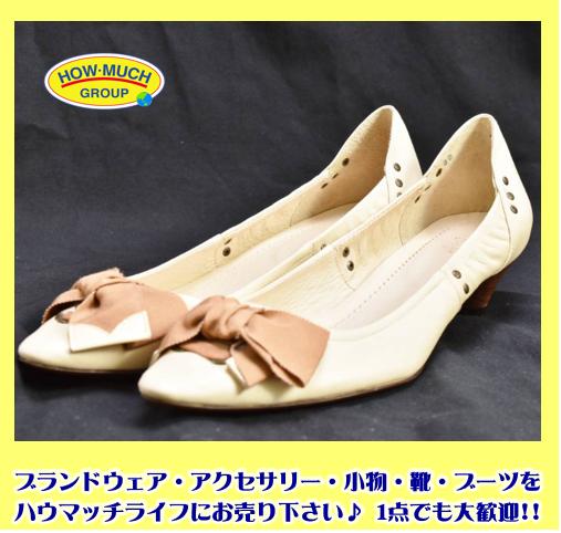 【美品】ポー (POE) ローヒール リボンモチーフパンプス 36 をお買い取り!