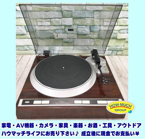 デノン (DENON) レコードプレイヤー フルオート ターンテーブル (DP-37F) お買取り♪
