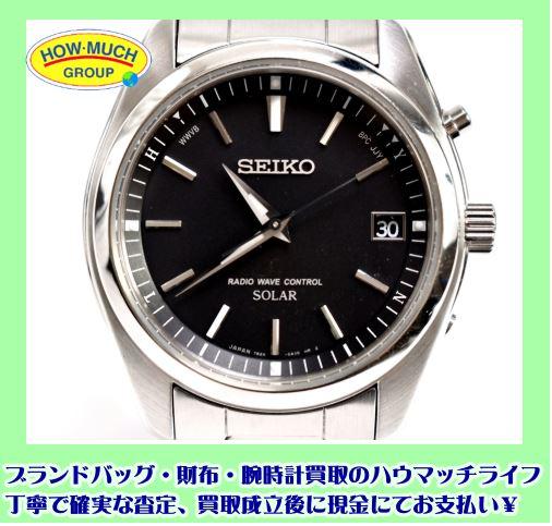 セイコー(SEIKO)スピリット 7B24-0AN0  メンズ腕時計お買い取り!ブランド品・腕時計の買取なら静岡市清水区のハウマッチライフ清水高橋店