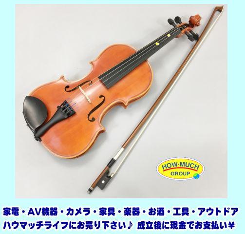 ヤマハ (YAMAHA) 子ども用 バイオリンセット V-5 1/2 (No14352 Anno) をお買い取り!楽器の買取なら静岡市駿河区のリサイクルショップ・ハウマッチライフ静岡産業館西通り店