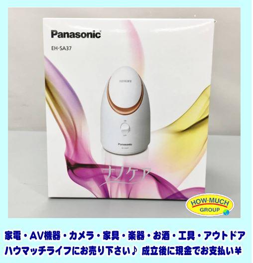 【未使用品】パナソニック (Panasonic) フェイススチーマー「ナノケア」コンパクトタイプ (EH-SA37-P) 2018年製 をお買取り!