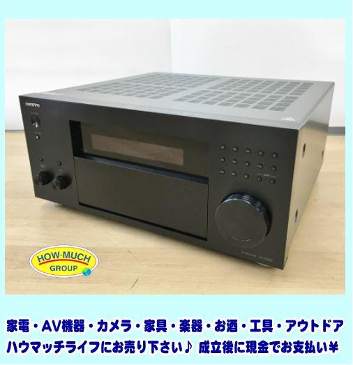 オンキヨー(ONKYO)AVレシーバー 音響映像機器 TX-RZ800 (B) をお買い取り!