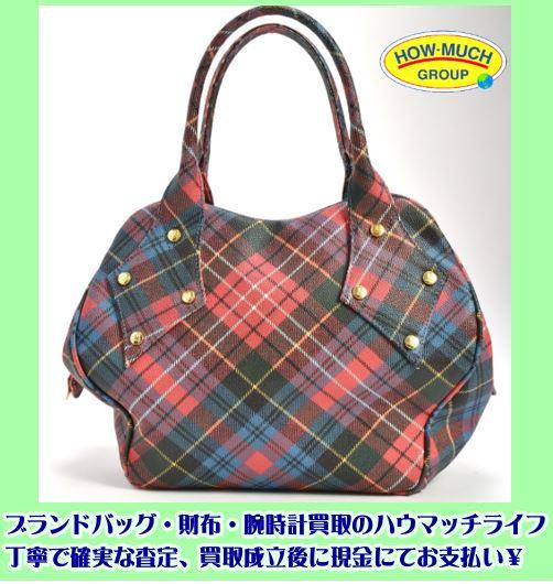 【美品】ヴィヴィアンウエストウッド (Vivienne Westwood) ハンドバッグをお買い取り!