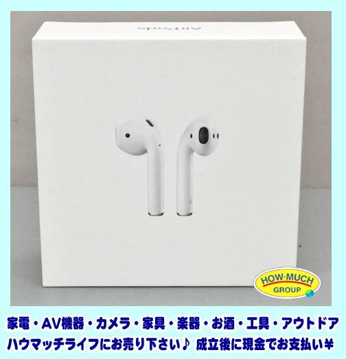 アップル(Apple)ワイヤレスイヤホン AirPods with Wireless Charging Case (MV7N2J/A) 第2世代 をお買い取り!