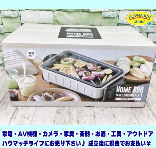 【未使用】ウィナーズ レコルト(recolte)ホームバーベキュー Home BBQ (RBQ-1 W)ホットプレート をお買い取り!