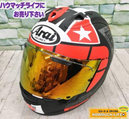 アライ(ARAI)RX-7X マーベリックGP2 M2015 ( フルフェイスヘルメット) 2019年製 をお買い取り!