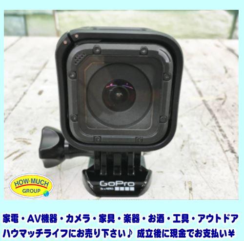 アクションカメラ Go Pro(ゴープロ) HERO4 session (CHDHS-101-JP) ウェアラブルカメラをお買取り!カメラ・レンズの買取なら静岡市清水区のハウマッチライフ清水高橋店