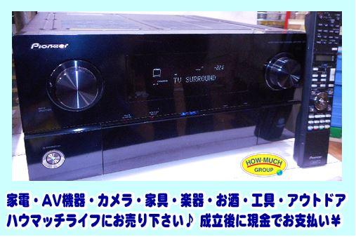 静岡市清水区の買取リサイクルショップ・ハウマッチライフ清水高橋店にて人気ブランド・パイオニア(Pioneer) ダイレクトエナジーHDアンプ SC-LX82 をお買い取り!