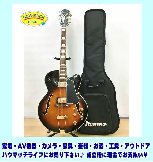 【美品】Ibanez(アイバニーズ)フルアコ AFJ95-VSB-12-02 エレキギター をお買い取り!ギター・ベース・アンプの買取なら静岡市駿河区のリサイクルショップ・ハウマッチライフ静岡産業館西通り店