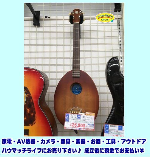 【美品】K.Yairi (ヤイリギター) 一五一会 奏生(カナイ) をお買い取り!ギター・ベース・アンプの買取なら静岡市葵区のリサイクルショップ・ハウマッチライフ静岡流通通り店