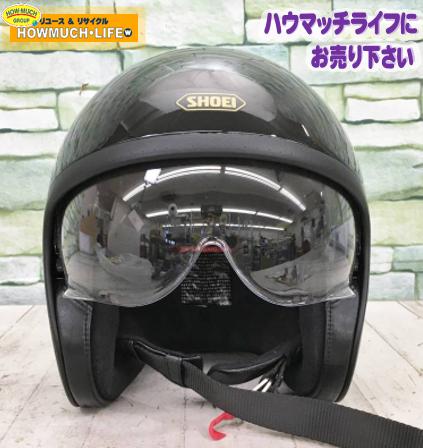 ショウエイ(SHOEI)J-O ジェイ・オー バイク ジェットヘルメット 2019年製 をお買い取り!バイク用品・バイクウェア買取も静岡市葵区のリサイクルショップ・ハウマッチライフ静岡流通通り店