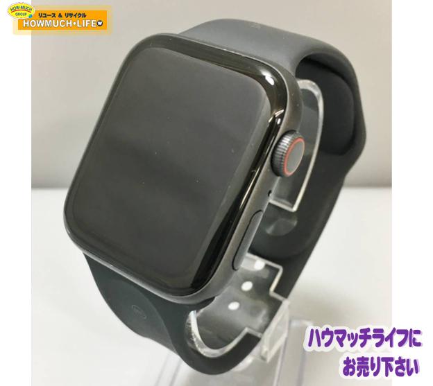【美品】アップル(Apple)Apple Watch Series 5 (MWWE2J/A) GPS+Cellularモデル スマートウォッチをお買い取り!