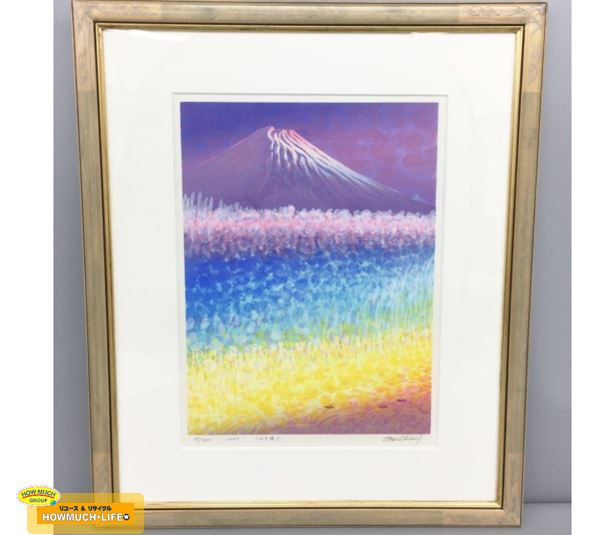 【未使用】牧野宗則 木版画 2000年制作『いのち咲く』(85/250) をお買い取り!